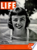 23 Հուլիս 1951