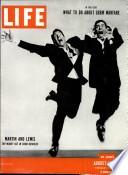 13 Օգոստոս 1951