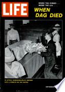 29 Սեպտեմբեր 1961