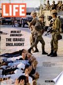 16 Հունիս 1967