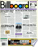 26 Հուլիս 1997