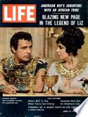 13 Ապրիլ 1962
