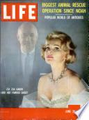 29 Հունիս 1959