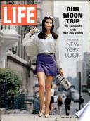 22 Օգոստոս 1969