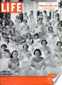 9 Հուլիս 1951