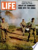 12 Փետրվար 1965