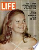 22 Հունվար 1971
