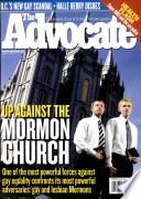 12 Ապրիլ 2005