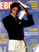 Դեկտեմբեր 1984