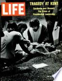 15 Մայիս 1970