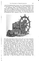 Էջ 117