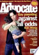 10 Հունիս 2003
