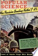 Հուլիս 1943