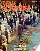 3 Հոկտեմբեր 1974