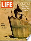 8 Հուլիս 1966