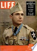 2 Հուլիս 1951