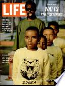15 Հուլիս 1966