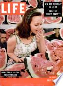 11 Հուլիս 1955