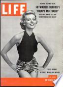 26 Հոկտեմբեր 1953