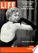 12 Հոկտեմբեր 1953