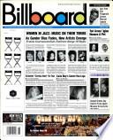 29 Հունիս 1996