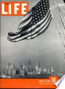 14 Ապրիլ 1941