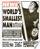 10 Հուլիս 1990