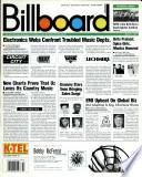 8 Մարտ 1997