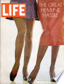13 Մարտ 1970