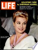 23 Հունիս 1961
