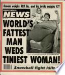 20 Ապրիլ 1993