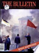 Դեկտեմբեր 1993