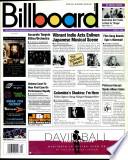 15 Հունիս 1996