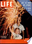 4 Հուլիս 1955
