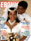 Հունիս 1987