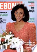Դեկտեմբեր 1989
