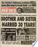 3 Հուլիս 1990