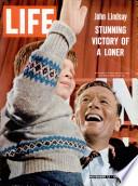 12 Նոյեմբեր 1965
