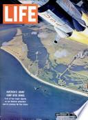 25 Սեպտեմբեր 1964