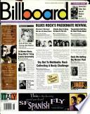 1 Հուլիս 1995