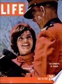 26 Մայիս 1961