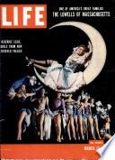 18 Մարտ 1957