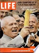5 Հոկտեմբեր 1959