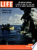 29 Հոկտեմբեր 1956