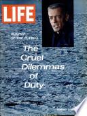 7 Փետրվար 1969