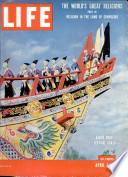 4 Ապրիլ 1955