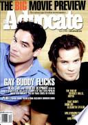 6 Հունիս 2000