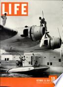 20 Հոկտեմբեր 1941