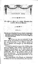 Стр. 229