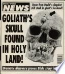 1 Հունիս 1993